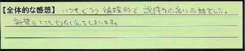 10zentai-oosakafuoosakashi-ishida