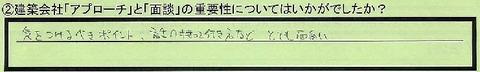 08jyuuyousei-oosakafuoosakashi-ishida