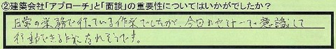 02jyuuyousei-sizuokakenatamishi-rikiishi