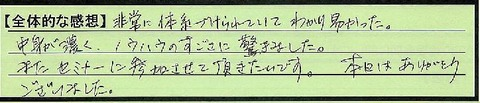17zentai-kanagawakenyokohamashi-tk