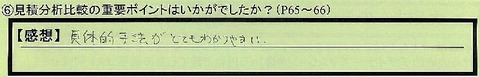 05pointo-oosakafuoosakashi-ishida