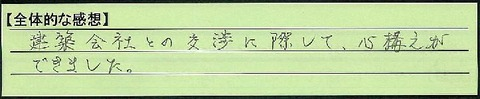 06zentai-kanagawakenkawasakishi-kawazu