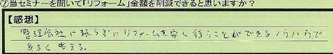 10sakugen-tokumei