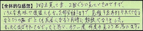 11zentai-tokyotosinjyukuku-ootake
