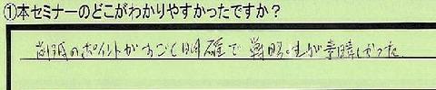 05wakariuasui-tokumei