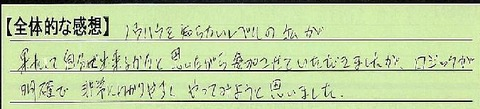 06zentai-tokumei