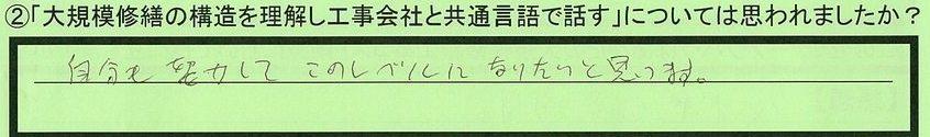01gengo-tokyotoootaku-sano.jpg