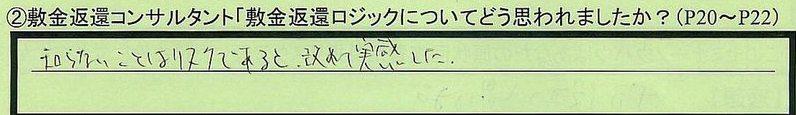 01henkan-sm.jpg