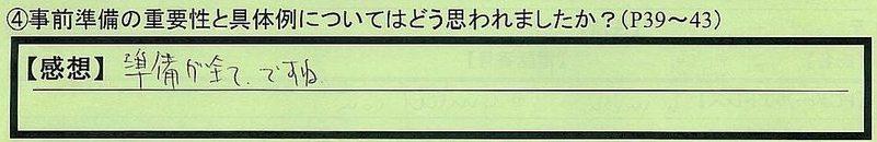 01jizen-sm.jpg