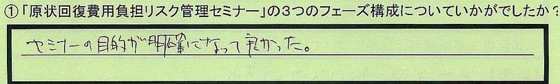01kousei-sm.jpg