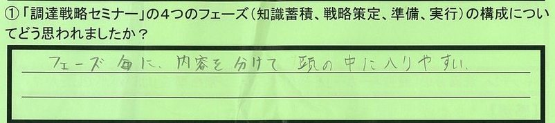01kousei-tokyototyoufushi-takagi.jpg
