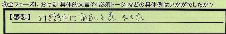 01mongon-sm.jpg