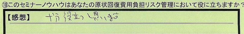01yakunitatu-sm.jpg