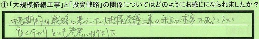 02kankei-kanagawakenyokohamashi-ozasa.jpg
