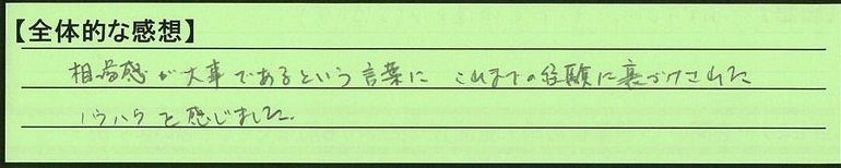 03zentai-chibakenfunabashishi-kt.jpg