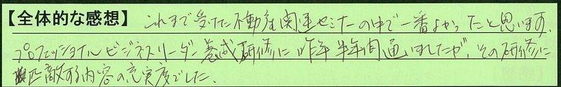 03zentai-tokyotosuginamiku-odaka.jpg