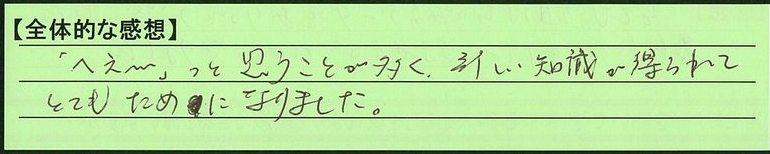04zentai-shigakenmoriyamashi-kojima.jpg