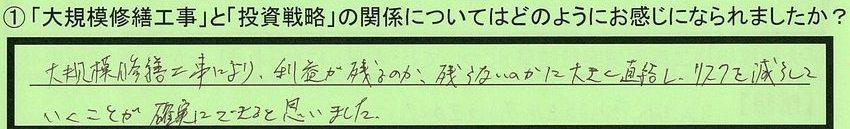 05kankei-osakafuosakashi-inoue.jpg