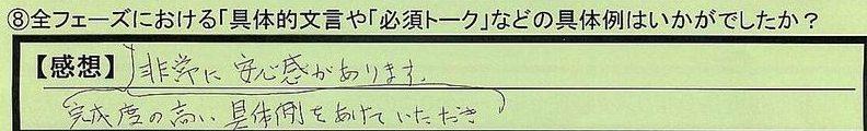 05mongon-tokumeikibou.jpg
