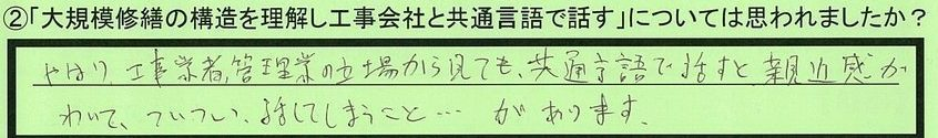 06gengo-rikiishi.jpg