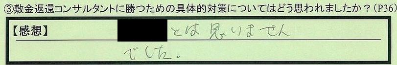 06henkantaisaku-tokyotonisithokyosi-yi.jpg