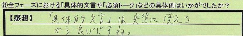 06mongon-tokyotonisithokyosi-yi.jpg