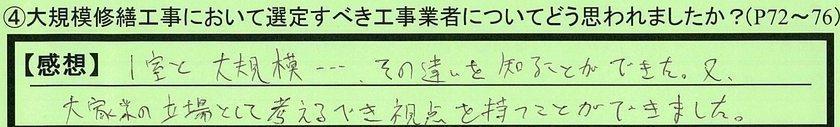 06sentei-rikiishi.jpg