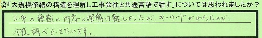 07gengo-tokumeikibou.jpg