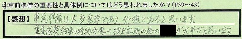 07jizen-tokyotoootaku-eh.jpg