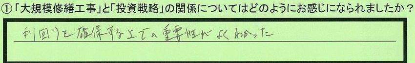 07kankei-tokumeikibou.jpg