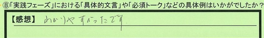 07mongon-tokumeikibou.jpg