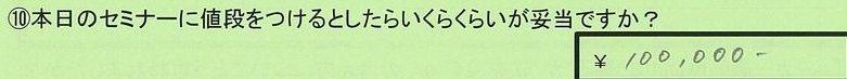 07nedan-kanagawakenkawasakishi-kawadu.jpg