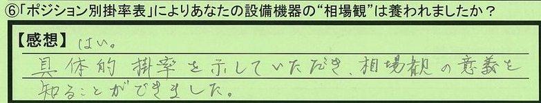 07soubakan-kanagawakenkawasakishi-kawadu.jpg