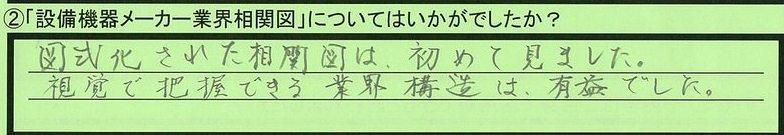 07soukanzu-kanagawakenkawasakishi-kawadu.jpg