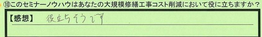 07yakunitatu-tokumeikibou.jpg