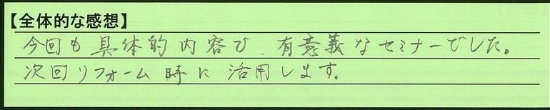 07zentai-kanagawakenkawasakishi-kawadu.jpg