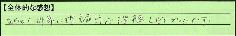 08zentai-saitamakenageoshi-hayakawa.jpg