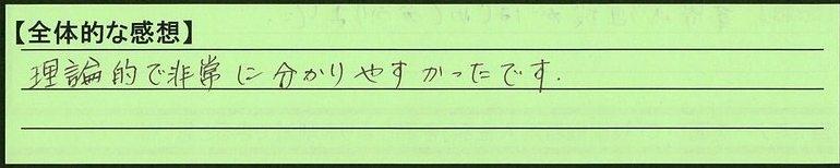 08zentai-saitamakenageosi-hayakawa.jpg
