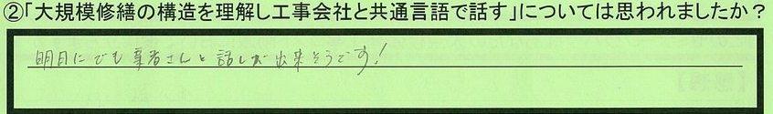 09gengo-kanagawakenfujisawashi-nakamura.jpg
