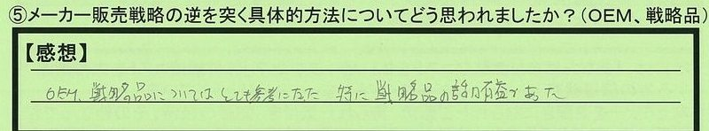 09houhou-kanagawakenyokohamashi-ty.jpg