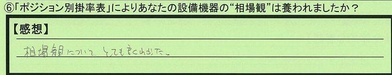 09soubakan-kanagawakenyokohamashi-ty.jpg