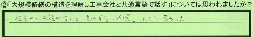 10gengo-tokumeikibou.jpg