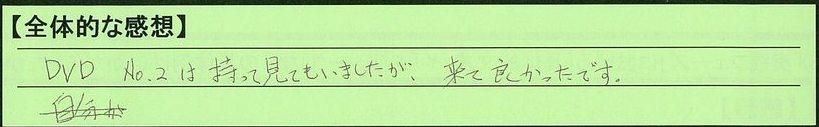 10zentai-tokumeikibou.jpg