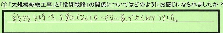 11kankei-aichikennagoyashi-sk.jpg