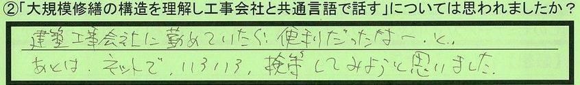 12gengo-tokumeikibou.jpg