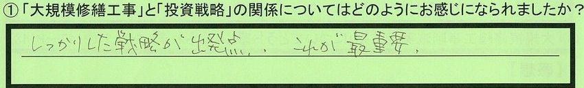 12kankei-tokumeikibou.jpg