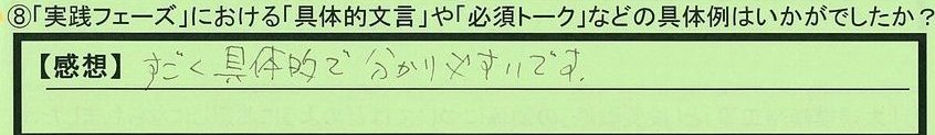 12mongon-tokumeikibou.jpg
