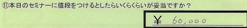 12nedan-hokkaidohoroizumigun-wk.jpg