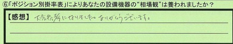 12soubakan-oitakenoitashi-koichiro.jpg