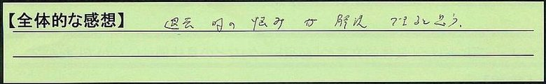 12zentai-hokkaidohoroizumigun-wk.jpg